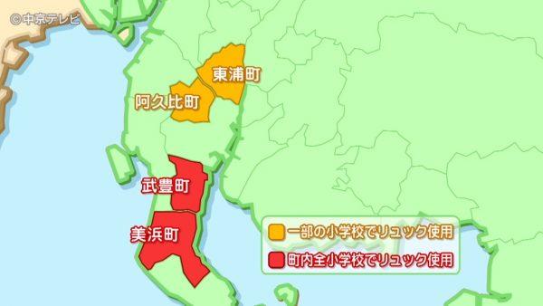 町 コロナ 武豊
