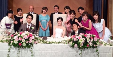 佐野ちゃん結婚GS