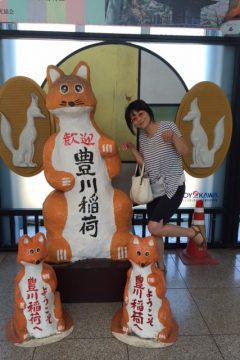 豊川稲荷駅