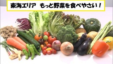 yasai アイキャッチ