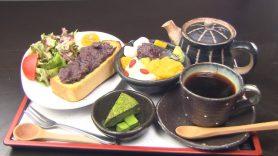 abemaki menu