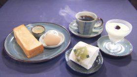 isuzugawa kafe morning