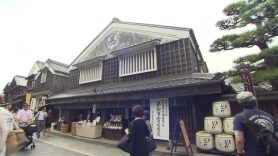 sake gaikan