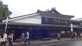 sushikyuu