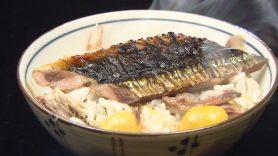 yunohana nemu