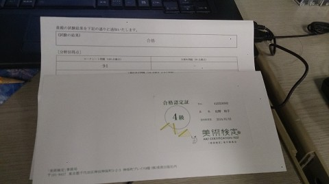 s-DSC_0970