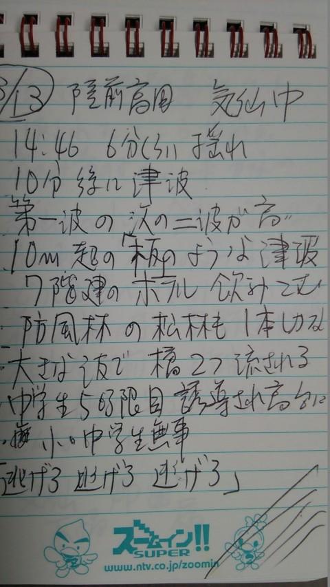 DSC_0310
