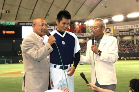 東京ドーム宮田さん中田投手