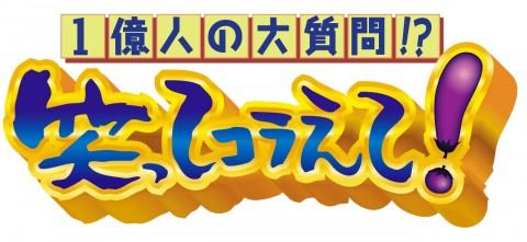 logo_白バック