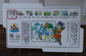 2013_11_09那珂川清流鉄道_68