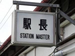 2013_11_09那珂川清流鉄道_52