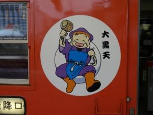 2013_11_09那珂川清流鉄道_23