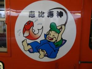 2013_11_09那珂川清流鉄道_38