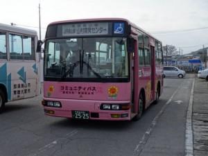 2013_11_09那珂川清流鉄道_70