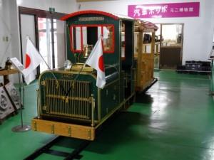 2013_11_09那珂川清流鉄道_95