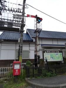 2013_11_09那珂川清流鉄道_263