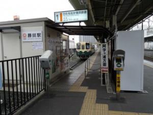 2013_11_10ひたちちなか海浜鉄道_18