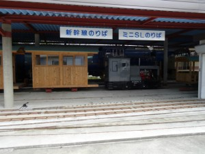 2013_11_09那珂川清流鉄道_157