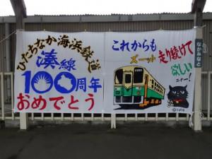 2013_11_10ひたちちなか海浜鉄道_66
