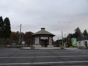 2013_11_09真岡鉄道_2
