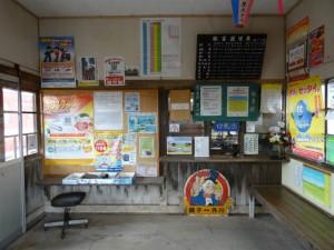 2013_11_11鹿島鉄道~銚子電鉄_84
