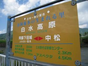 2008_09_06~由布院~黒川_228