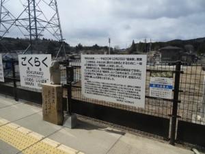 2014_03_08明知鉄道_51