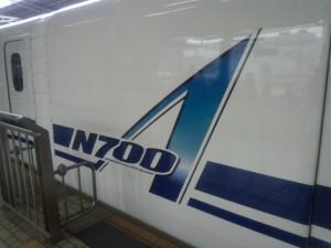 2013_04_21東京&N700A_1