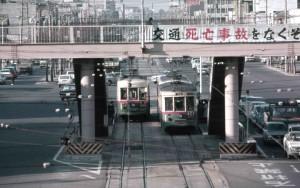 1972_02_29名古屋市電_15