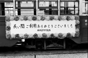 M4-1_24リサイズ