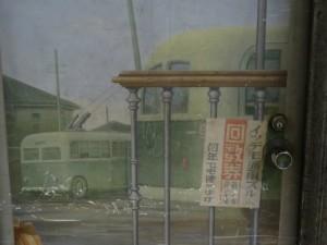 桜山駅_29