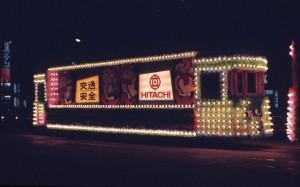 1972_10_13名古屋市電・花電車_1