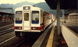1984_09_02三陸鉄道