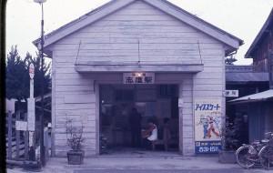 1978 4 17-2