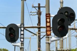 2014_05_06四日市あすなろう鉄道_91