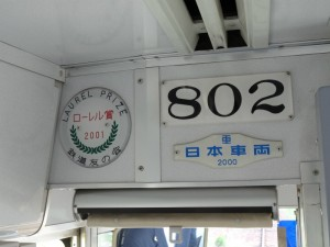 2014_05_10福井鉄道_79