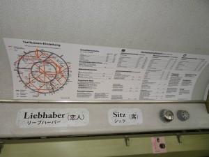 2014_05_10福井鉄道レトラム_46