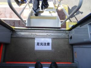 2014_07_26新幹線浜松工場_47
