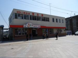 2014_05_31三陸鉄道お座敷列車_153