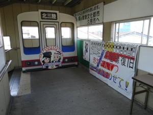 2014_05_31三陸鉄道お座敷列車_50