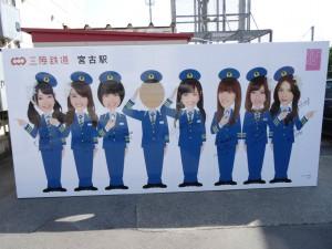 2014_05_31三陸鉄道お座敷列車_154