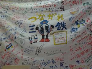 2014_05_31三陸鉄道お座敷列車_156