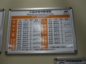 2014_05_31三陸鉄道お座敷列車_239