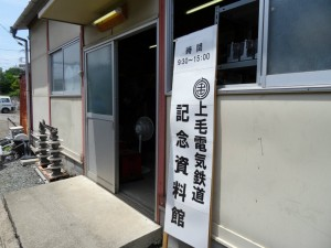 2014_05_30上毛電鉄_106