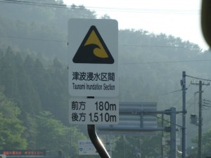 2014_05_31三陸鉄道お座敷列車_190