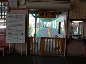 2014_05_30上毛電鉄_57