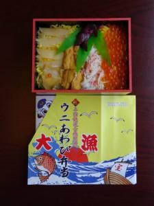 2014_05_31三陸鉄道お座敷列車_111