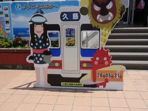 2014_05_31三陸鉄道お座敷列車_26