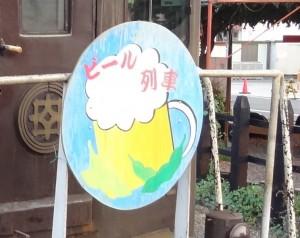2012_07_28大井川鉄道ビール列車_50