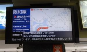 2014_09_28南海高野線&北宇智_4